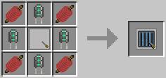 eio-upgrade-dense